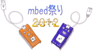 Mbed2012